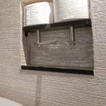 Foto: Claudio C. - TPH2 Toilettenpapierhalter